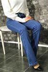 Likralı İspanyol Paça Kot Pantolon - Mavi